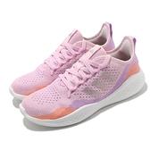 adidas 慢跑鞋 Fluidflow 2.0 粉紅 女鞋 輕量鞋面 針織 愛迪達 運動鞋 【ACS】 FZ1980