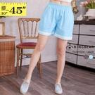休閒褲--輕鬆自在下擺棉麻蕾絲鬆緊腰頭素面短褲(灰.藍XL-5L)-R163眼圈熊中大尺碼