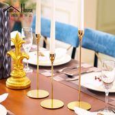 燭台歐式簡約燭台樣板房軟裝擺件香薰杯燭光晚餐浪漫婚慶禮 全館免運
