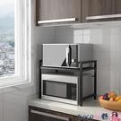 微波爐架 可伸縮廚房置物架微波爐架子烤箱架收納家用雙層臺面桌面多功能 LX coco