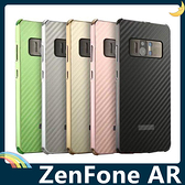 ASUS ZenFone AR 電鍍邊框+PC類碳纖維背板 金屬質感 四角防摔 卡扣式組合款 保護套 手機套