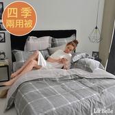 義大利La Belle《爵士風情》單人 天絲舖棉防蹣抗菌吸濕排汗 四季兩用被