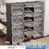 鞋櫃簡易經濟型防塵多層組裝家用省空間鞋架多功能簡約現代門廳櫃 愛麗絲精品igo