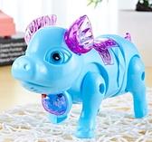 電動玩具 兒童牽繩音樂小豬會走路的機器狗背包豬發光電動玩具【快速出貨八折下殺】