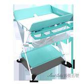 嬰兒換尿布台按摩護理台新生兒寶寶撫觸台多功能可摺疊 後街五號