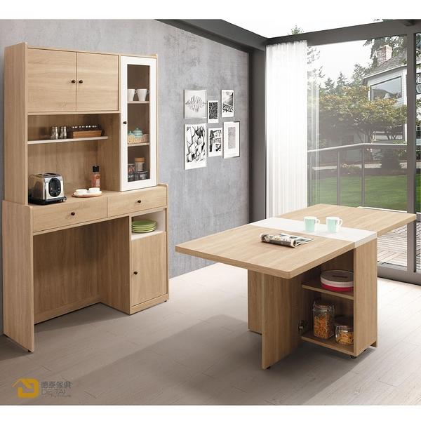 D&T 德泰傢俱 Dick時髦簡約-淺色4尺多功能餐櫃組 A023-B368-01