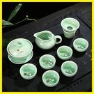 除舊佈新 青瓷茶具套裝蓋碗茶壺魚杯套裝龍泉青瓷彩鯉魚茶具套裝