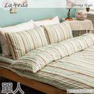 【慵懶午後-綠】單人兩用被床包組