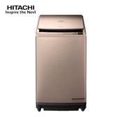 【HITACHI 日立家電】10公斤 直立躍動式洗脫烘變頻洗衣機 香檳金 SFBWD10W