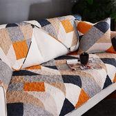 時尚簡約四季沙發巾 沙發墊防滑沙發套166 (客製訂單2)