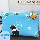 HO KANG 經典卡通 100%天然幼童乳膠枕 - 逗柴貓 藍