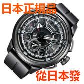 免運費 日本正規貨 公民 Satellite wave F990 GPS衛星太陽能收音機時鐘 男士手錶 CC7005-16F