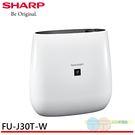 *元元家電館*SHARP 夏普 PM2.5自動除菌離子空氣清淨機 FU-J30T-W