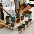 福雁坊日式粗陶功夫茶具套裝辦公家用簡約陶瓷茶壺茶杯整套泡茶器【快速出貨】生活館
