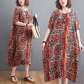 胖妹妹大碼夏裝碎花棉麻文藝過膝遮肚寬鬆長裙民族風復古連身裙女 中大尺碼短袖洋裝