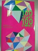【書寶二手書T5/設計_FS1】100Years 100 Stories一百年一百個故事-2011實踐大學媒體傳達設計學系所