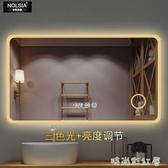 衛生間鏡子洗漱臺發光鏡子led浴室鏡帶燈壁掛防霧化妝鏡智能鏡子「時尚彩紅屋」