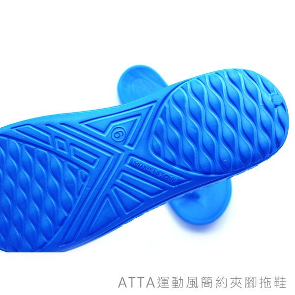 【333家居鞋館】好評回購 ATTA足底均壓 足弓簡約夾腳拖鞋-湖水綠