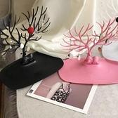 耳環耳釘收納盒子簡約首飾戒指耳墜飾品盒項鍊禮物盒大容量展示架 YTL