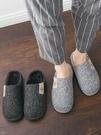 棉拖鞋秋冬季棉拖鞋男家用家居室內軟底保暖防滑毛拖鞋男士冬天 聖誕節