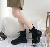 馬丁靴子女新款冬季加絨英倫顯腳小網紅瘦瘦靴八孔內增高港味 完美居家生活館