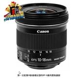【24期0利率】平輸貨 CANON EF-S 10-18mm F4.5-5.6 IS STM 保固一年 平行輸入