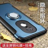 小米 紅米手機殼 紅米note4x手機殼小米note4保護套高配版4X硅膠全包防摔硬殼潮男 玩趣3C