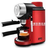 MD-2005 咖啡機家用意式小型全半自動迷你咖啡壺QM  維娜斯精品屋