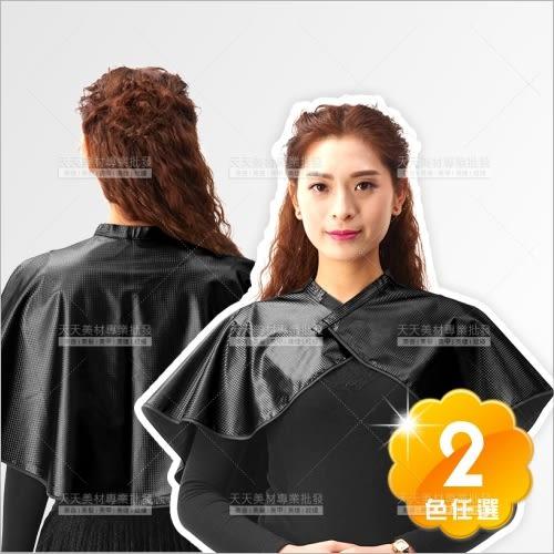 美髮加厚款防水圍巾-單入(兩色)洗髮染髮化妝洗頭領巾[59272]