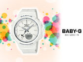 【時間道】CASIO| BABY-G STEP TRACKER時尚運動腕錶/白(BGS-100SC-7A)免運費
