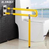 防滑無障礙摺疊安全扶手 老人殘疾人浴室衛生間馬桶上翻尼龍把手 小明同學NMS