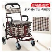 老年人購物車手推車老人代步車可推座椅可坐四輪車輕便折疊小拉車