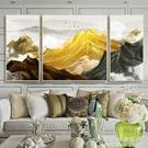 客廳裝飾畫北歐玄幻掛畫沙發背景牆畫臥室飯廳牆壁畫現代輕奢 NMS名購居家