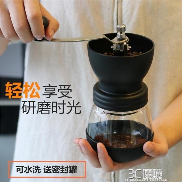 研磨機手動咖啡豆研磨機 手搖磨豆機家用小型水洗陶瓷磨芯手工粉碎器 3C優購HM
