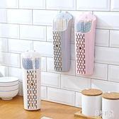 筷子筒家用筷子架帶蓋壁掛式塑料筷子籠置物架瀝水廚房筷子收納盒CC2213『美好時光』