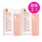 [超值2入] Bio-Oil 專業護膚油/美膚油 ♥ 200ml Vivo薇朵