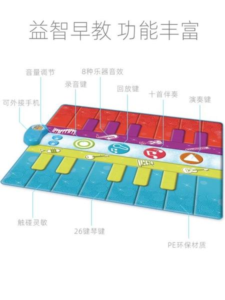 兒童雙人腳踏電子琴玩具