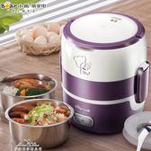 保溫飯盒可插電加熱便攜帶飯器蒸煮熱飯鍋迷你雙層電熱飯盒「夢娜麗莎精品館」