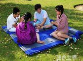 野餐墊辦公室午休墊自動充氣墊加厚防潮墊子 戶外帳篷睡墊 充氣床墊單人 海角七號