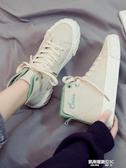 春季新款韓版百搭高筒鞋學生休閒板鞋女女鞋帆布鞋春 凱斯盾