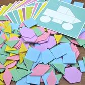 兒童拼圖七巧板益智力玩具32-6歲男女孩早教寶板認知形狀蒙氏教具