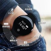 智慧手環智慧運動手環手錶男女安卓蘋果通用多功能防水圓  蒂小屋服飾