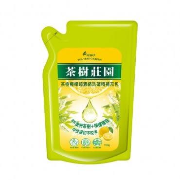 茶樹莊園茶樹檸檬超濃縮洗碗精補充包