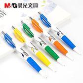 5支裝小學生用自動鉛筆米菲可愛卡通按動鉛筆文具0.5/0.7mm