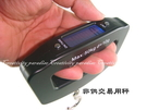 【A09手握式吊秤】(10g/50kg)電子掛秤 釣魚秤 手提行李秤 盎司秤 50公斤秤 磅秤