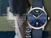 【時間道】EMPORIO ARMANI亞曼尼 都會簡約紳士套組腕錶/藍面深藍皮+袖扣(AR80032)免運費