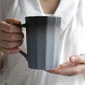 日式陶瓷杯創意復古帶勺馬克杯磨砂咖啡杯情侶杯茶杯定制杯子【無趣工社】