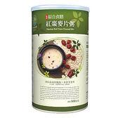 綠源寶~綜合食膳紅棗麥片粥 500公克 /罐