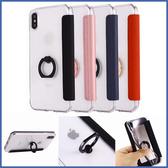 小米 紅米Note8 Pro 指環支架皮套 手機皮套 支架 全包 軟殼 保護殼