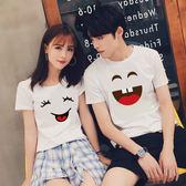 情侶T情侶裝夏裝新款搞怪個性創意寬鬆純棉上衣情侶t恤短袖學生 伊蒂斯 全館免運